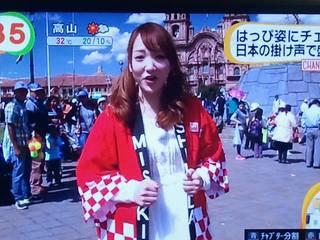 元気娘下田美咲さんです!