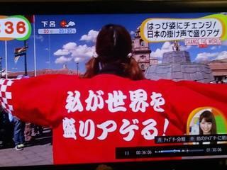 海外ロケで日本の法被が目立ちます。